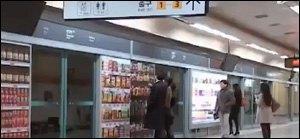 En Corea compran en el Metro